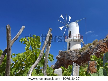 Traditional windmill at Lasithi plateau in Crete island, Greece