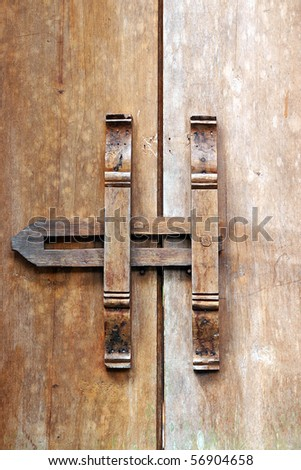 Traditional Wooden Lock