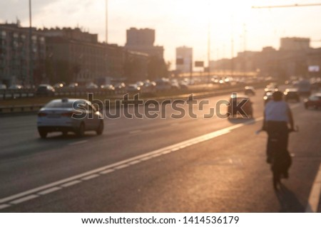 Traffic and transportation in modern city #1414536179