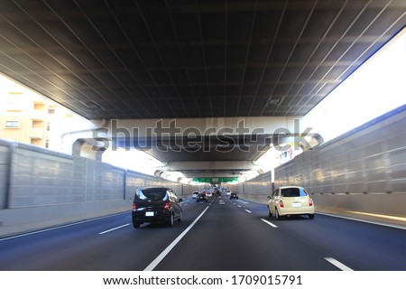 Traffic on Tokyo Metropolitan Expressway : The meaning Japanese : Name of the expressway and junction and place