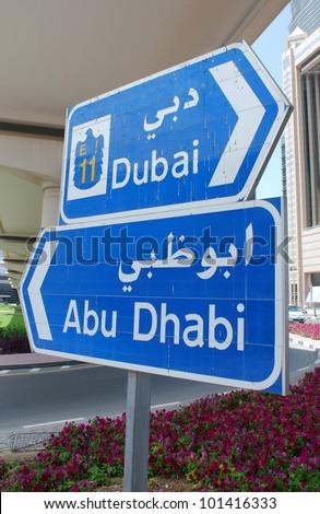 Traffic sign in Dubai ( United Arab Emirates)