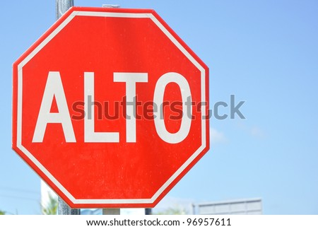Traffic Sign in Spanish (Alto) and English (English)