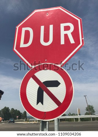 Traffic signs symbols #1109034206