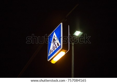 traffic symbols in the dark november evening in south germany near city of munich and stuttgart #757084165