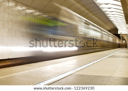 Train arrives at the subway station