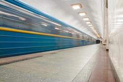Train on the station platform metro Arsenal Kiev Metro