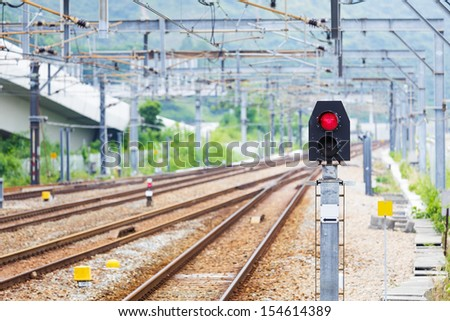 Train Railway signal light - stock photo