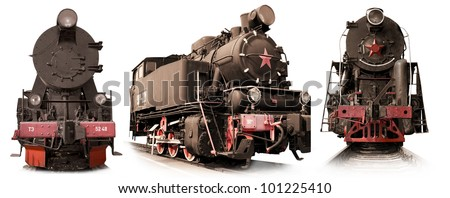 Train retro