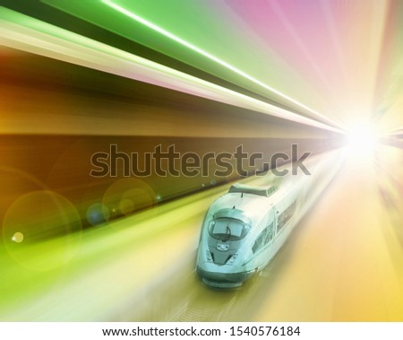 Train traveling with great velocity in modern times #1540576184