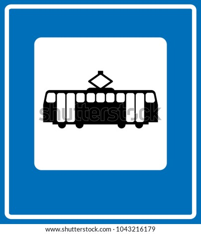 Tram icon. Tram  isolated on white background. Flat  illustration in black.