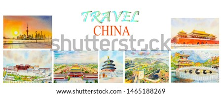 Travel around the world and sights. Famous landmarks in China grouped together. Watercolor hand drawn painting illustration, landmark of Asia on white background, popular tourist attraction.