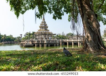 travel Autthayan Chalerm Karnchanapisek in nontaburi Thailand Stock fotó ©