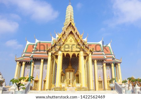 Travel Thailand background. Thailand symbol. Thailand temple. #1422562469