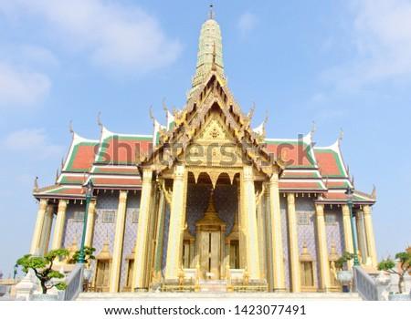 Travel Thailand background. Thailand symbol. Thailand temple. #1423077491