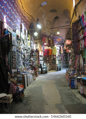 Travel view of Istanbul featuring Sultanhamet Grand bazar. The image location is Turkey Europe in Europe. #1466260160