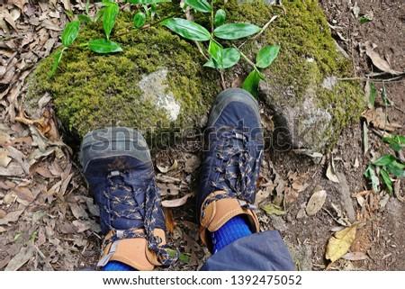 trekker feet with trekker shoes