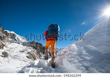 Trekkers crossing Cho La pass in Everest region, Nepal #598362299