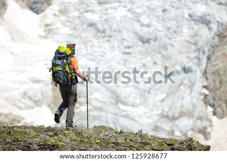 Trekking in Caucasus mountains Georgia, Svaneti region - stock photo