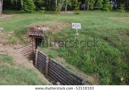 Trenches of WW2.(Real).Museum of battle for Kiev in 1943. Ukraine. Novie Petrovtsi. Near Kiev,Ukraine