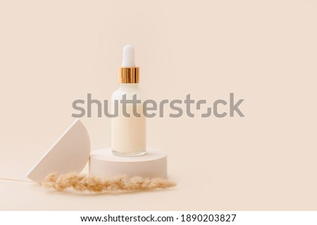 Trendy background with natural cosmetic skincare bottle. Product presentation. Beauty and body care product concept. Сток-фото ©