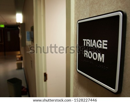 triage Room sign in hospital Foto stock ©