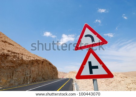 Triangle traffic sign on the highway to the Dead Sea.