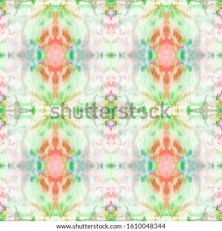 Tribal Boho Pattern. Abstract Shibori Design. Repeat Tie Dye Ornament. Ikat Russia Print. Pink and Green Seamless Texture. Ethnic Tribal Boho Pattern.
