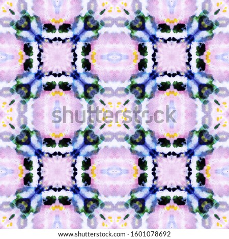 Tribal Boho Pattern. Abstract Shibori Motif. Repeat Tie Dye Ornament. Ikat Turkish Motif. Pastel Blue and Violet Seamless Texture. Ethnic Tribal Boho Pattern.