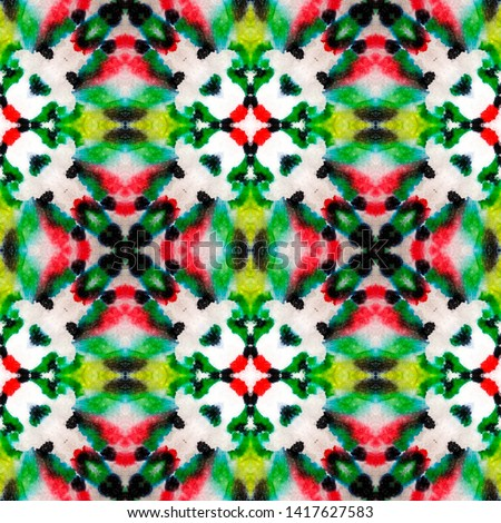 Tribal Boho Pattern. Black, Green Seamless Texture. Abstract Ikat Design. Repeat Tie Dye Rapport. Ikat Persian Motif. Ethnic Tribal Boho Pattern.