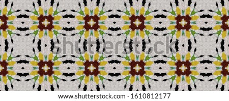Tribal Boho Pattern. Black Texture. Repeatably Tie Dye Illustration. Ikat Japanese Print. Abstract Kaleidoscope Motif. Ethnic Tribal Boho Pattern.