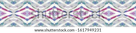 Tribal Boho Pattern. Pastel Blue and Rose Seamless Texture. Seamless Tie Dye Illustration. Ethnic Japanese Design. Abstract Shibori Motif. Ikat Tribal Boho Pattern.
