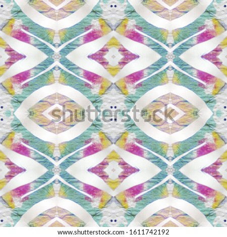 Tribal Boho Pattern. Pastel Blue and Rose Seamless Texture. Seamless Tie Dye Ornament. Ethnic Turkish Design. Abstract Ethnic Design. Ikat Tribal Boho Pattern.