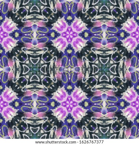 Tribal Boho Pattern. Pink and Blue Seamless Texture. Abstract Kaleidoscope Design. Seamless Tie Dye Rapport. Ethnic Turkish Motif. Ikat Tribal Boho Pattern.