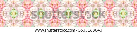 Tribal Boho Pattern. Pink and Green Seamless Texture. Repeat Tie Dye Illustration. Ikat Islamic Motif. Abstract Kaleidoscope Motif. Ethnic Tribal Boho Pattern.