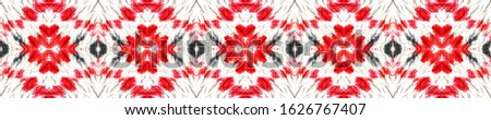 Tribal Boho Pattern. Red, Black, White Seamless Texture. Repeat Tie Dye Rapport. Ikat Persian Motif. Abstract Shibori Print. Ethnic Tribal Boho Pattern.