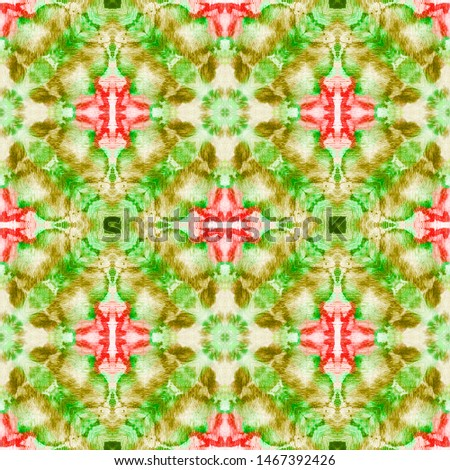 Tribal Boho Pattern. Repeat Tie Dye Illustration. Ikat Asian Motif. Pink and Green Seamless Texture. Abstract Ikat Design. Ethnic Tribal Boho Pattern.