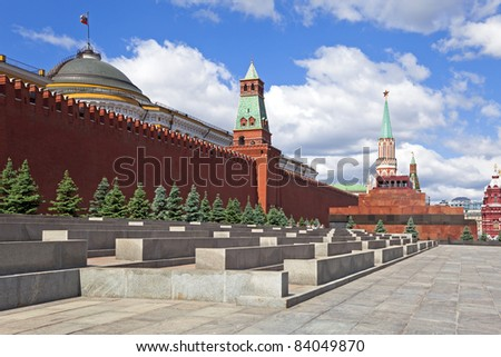 Tribunes near the Kremlin wall on Red Square in Moscow.