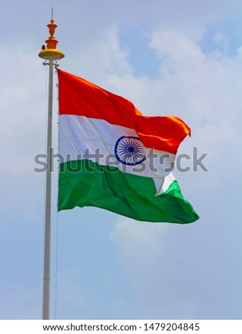 tricolour national flag of india #1479204845