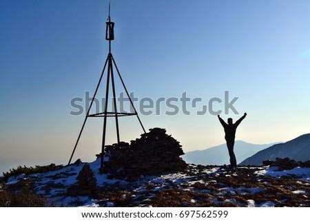 Trigonometric point. Mount Bald. Primorye. Russia.