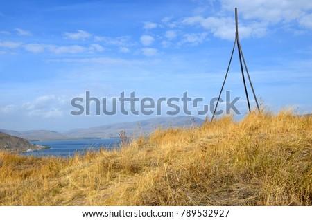 Trigonometric point on a hill above Lake Sevan, Armenia