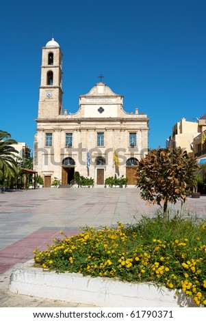Trimartyri Cathedral at the main square in Chania. Crete, Greece