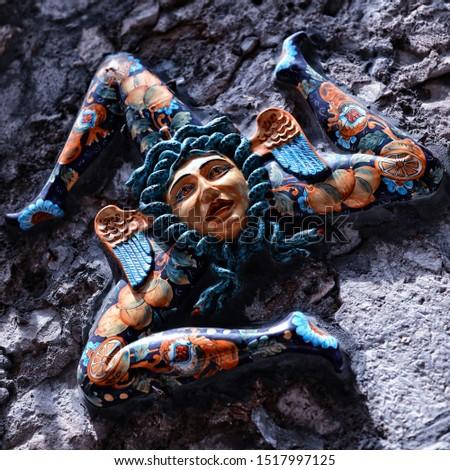 Trinacria - The ancient symbol of Sicily