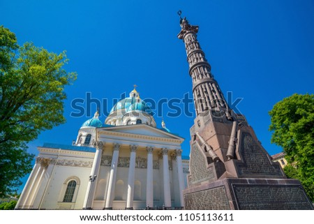 Trinity Cathedral in St. Petersburg with blue sky in Russia #1105113611