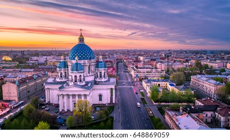 Photo of  Trinity Cathedral. St. Petersburg. Orthodox church.