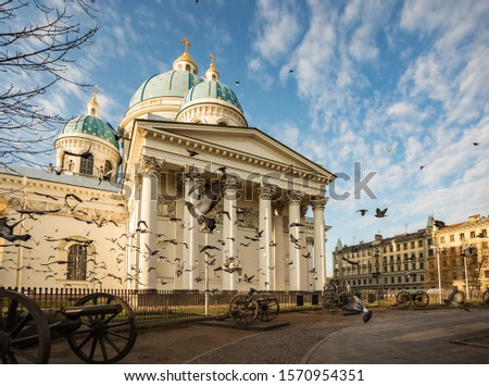 Trinity Cathedral (Trinity Cathedral; Trinity-Izmailovsky Cathedral), sometimes called Trinity Cathedral, in St. Petersburg, Russia. #1570954351