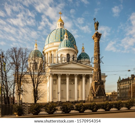Trinity Cathedral (Trinity Cathedral; Trinity-Izmailovsky Cathedral), sometimes called Trinity Cathedral, in St. Petersburg, Russia. #1570954354