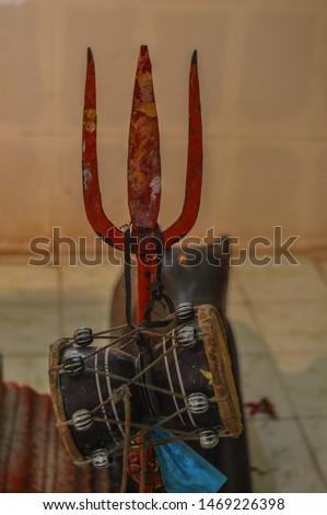 Trishool with damroo of lord shiva. Stock photo ©