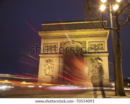 Triumph arch (Paris) - stock photo