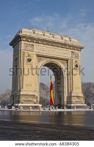 Triumphal Arch - stock photo