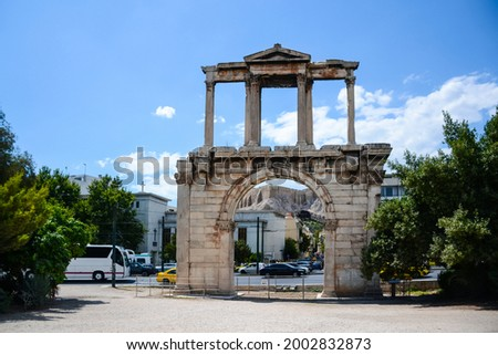 Triumphal Arch of Hadrian, built in 131 by the townspeople in honor of the benefactor emperor. The arch is decorated with a composition of Corinthian columns and pilasters. Athens, Greece. Stock photo ©